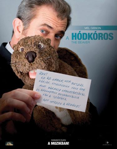 A hódkóros, film plakát