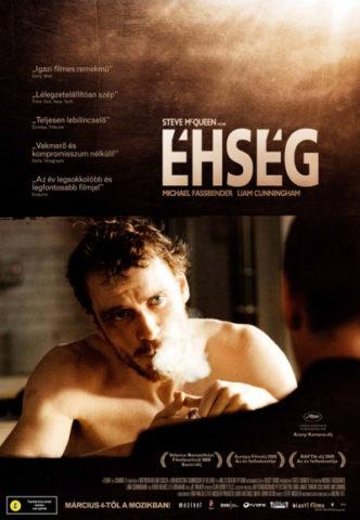 Éhség, film plakát