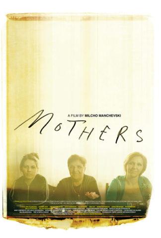 Anyák, film plakát