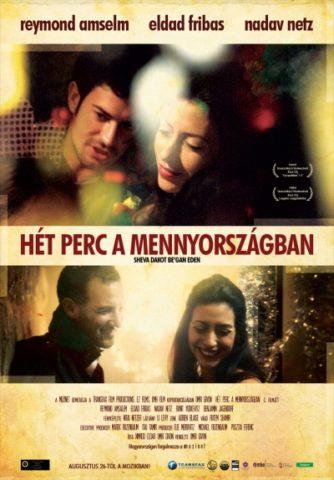 Hét perc a mennyországban, film plakát