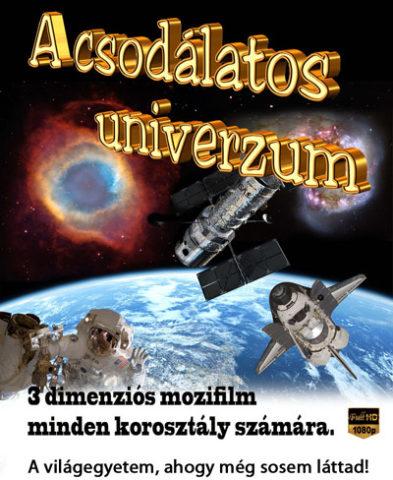 A csodálatos univerzum, film plakát