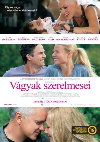 Vágyak szerelmesei, mozi poszter