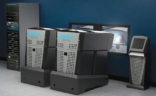 Digitális IMAX gépház