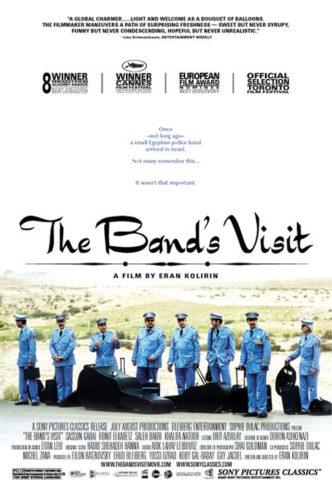 A zenekar látogatása, film plakát