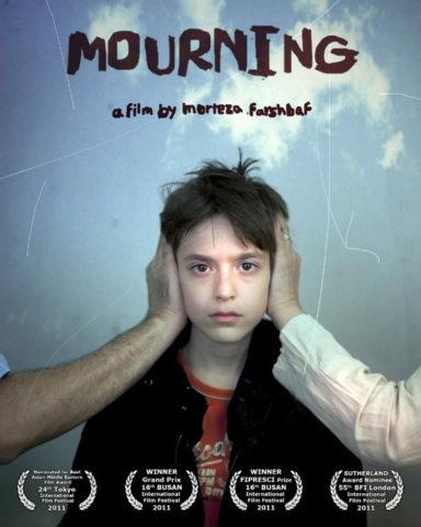 Gyász, film plakát