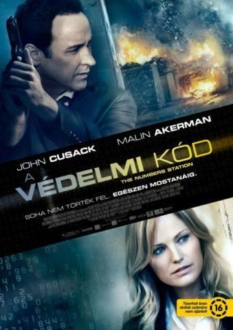 Védelmi kód, film poszter